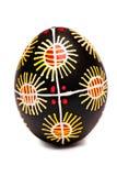 Un uovo di Pasqua Pysanka Fotografia Stock