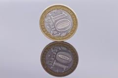 Un valore bimetallico della moneta 2006 di 10 rubli Fotografia Stock Libera da Diritti
