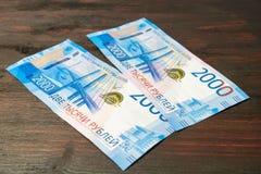 Un valore nominale delle banconote di 2000 rubli Certificati di credito del Tesoro della Banca della Russia fotografia stock libera da diritti