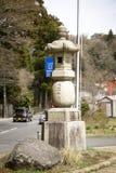 Un vecchio segno giapponese unico fotografie stock