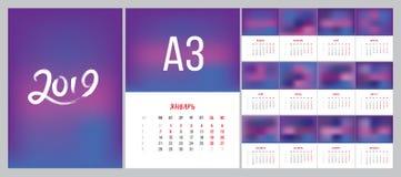 Un vettore di stile semplice del modello del calendario del nuovo anno di 2019 Russi illustrazione di stock