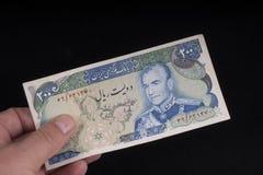 Un vieux billet de banque iranien photographie stock libre de droits