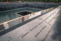 Un World Trade Center Immagine Stock Libera da Diritti
