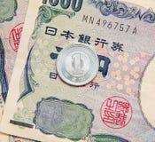 Un Yen Fotografía de archivo