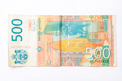 Una banconota di cinquecento dinari serbi Fotografia Stock