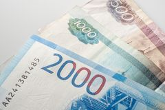 Una banconota di due mila rubli e del Russo anziano Federa delle banconote fotografie stock