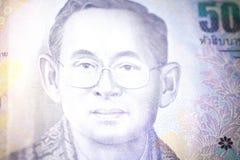 Una banconota tailandese di 50 bagni Fotografia Stock