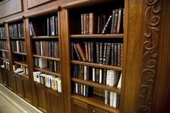 Biblioteca judía santa Fotos de archivo