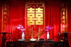 Boda china Imágenes de archivo libres de regalías