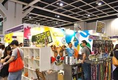 Una cabina all'Expo dell'animale domestico Fotografia Stock Libera da Diritti