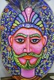 Una cara grande del rey del tamaño para celebrar Año Nuevo bengalí próximo Fotos de archivo libres de regalías