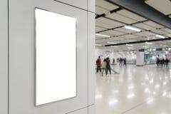 Una cartelera grande del espacio en blanco de la orientación de la vertical/del retrato Imagen de archivo libre de regalías