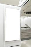 Una cartelera grande del espacio en blanco de la orientación de la vertical/del retrato Imágenes de archivo libres de regalías