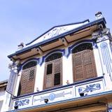 Una casa en Malasia Imagen de archivo