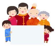 Una celebrazione del nuovo anno del cinese tradizionale Fotografie Stock Libere da Diritti