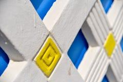 Una cerca coloreada Imagenes de archivo