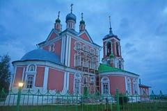 Una chiesa di quaranta martiri di Sebastia con belltower in Pereslavl-Zalessky, Russia fotografie stock libere da diritti