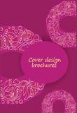 Una copertura dell'opuscolo con pizzo illustrazione vettoriale