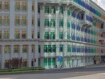Una costruzione da Singapore Immagine Stock
