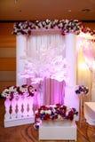 Una decorazione malese di nozze Immagine Stock Libera da Diritti