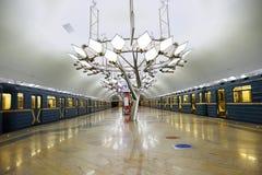 Una delle stazioni della metropolitana di Mosca Fotografia Stock