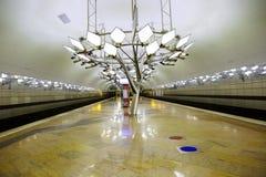 Una delle stazioni della metropolitana di Mosca Immagine Stock Libera da Diritti