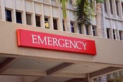 Sala de urgencias Imágenes de archivo libres de regalías