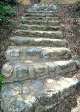 Una escalera de piedra Imágenes de archivo libres de regalías