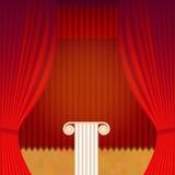 Una escena con una cortina y un pedestal del teatro Stock de ilustración