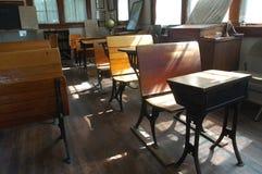 Una escuela del sitio imágenes de archivo libres de regalías