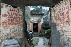 Una escuela en China Fotos de archivo