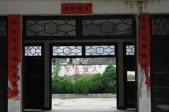 Una escuela en China Fotos de archivo libres de regalías