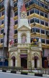 Una facciata ha sparato dell'ospite di Taiping & del centro d'informazione TVIC fotografia stock libera da diritti