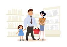 Una familia feliz en un supermercado ilustración del vector