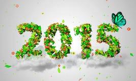 Una farfalla blu 3D di 2015 del nuovo anno particelle delle foglie Fotografia Stock Libera da Diritti