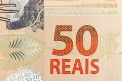 una fattura da 50 reais Fotografia Stock