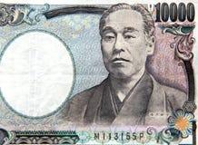 Una fattura da 10000 Yen giapponesi Fotografia Stock Libera da Diritti