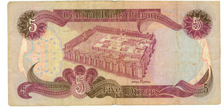 una fattura dai 5 dinari dell'Iraq fotografie stock libere da diritti
