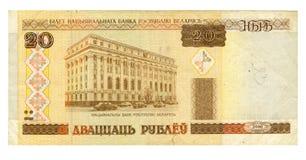 una fattura dalle 20 rubli del Belarus, 2000 Fotografia Stock Libera da Diritti
