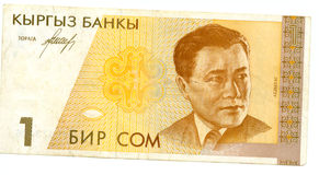 Una fattura del som di Kirgizia fotografia stock libera da diritti