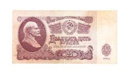 Una fattura russa di 25 rubli. Fotografia Stock