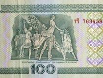 Una fattura usata da 100 rubli del primo piano della Bielorussia Fotografie Stock Libere da Diritti