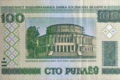 Una fattura usata da 100 rubli del primo piano della Bielorussia Immagine Stock Libera da Diritti