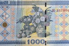 Una fattura usata da 1000 rubli del primo piano della Bielorussia Fotografia Stock