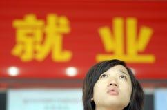 Una fiera di job in Cina Fotografie Stock
