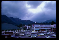 Una foto del vintage de Japón Fotografía de archivo libre de regalías