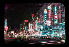 Una foto del vintage de Japón Imágenes de archivo libres de regalías