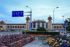 Una foto della stazione ferroviaria di Pechino Fotografia Stock Libera da Diritti