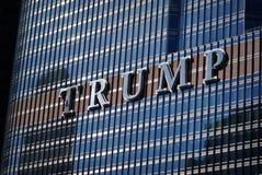 Una foto della torre di Trump in Chicago Fotografia Stock Libera da Diritti