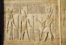 Una foto dello scritto egiziano antico Fotografia Stock Libera da Diritti